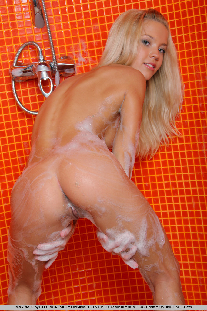 Nude girls pissing shower girl insaflıymış ben